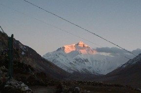 Lhasa with Everest Base Camp