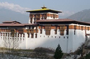 Bhutan Gangtey Gogona Trek