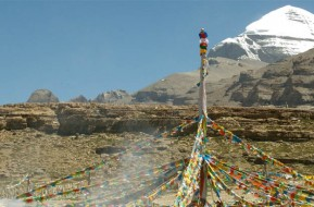 Mt  Kailash Guge Kingdom Tour