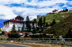 Splendor Of Bhutan